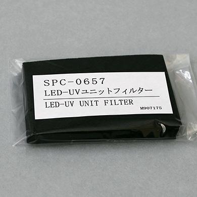 SPC-0657 LED-UV UNIT FILTER