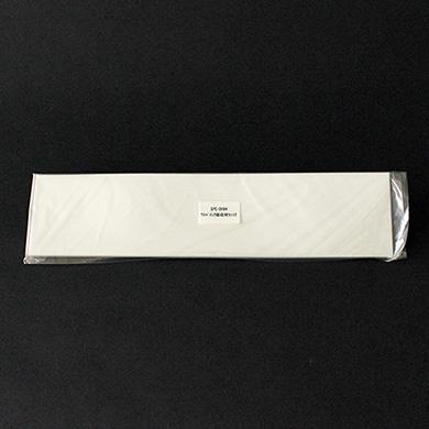 SPC-0664 WIPER INK ABSORBER SET 2