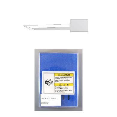 SPB-0064 Carbide blade2°