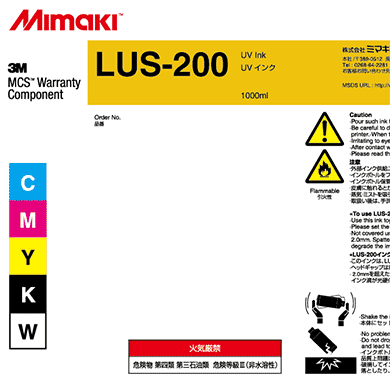 LUS20-K-BA LUS-200 UV curable ink 1L bottle Black